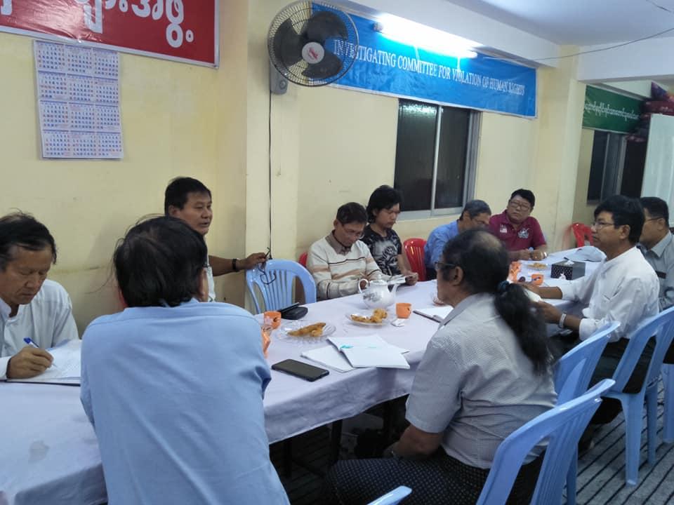 Rakhine Jan 22 (7)
