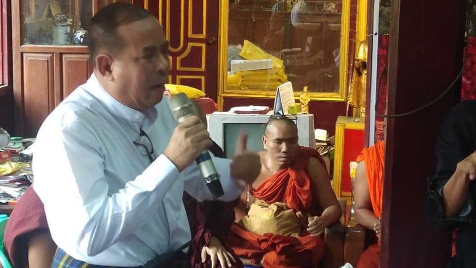 Shwe Wah Yaung (4)