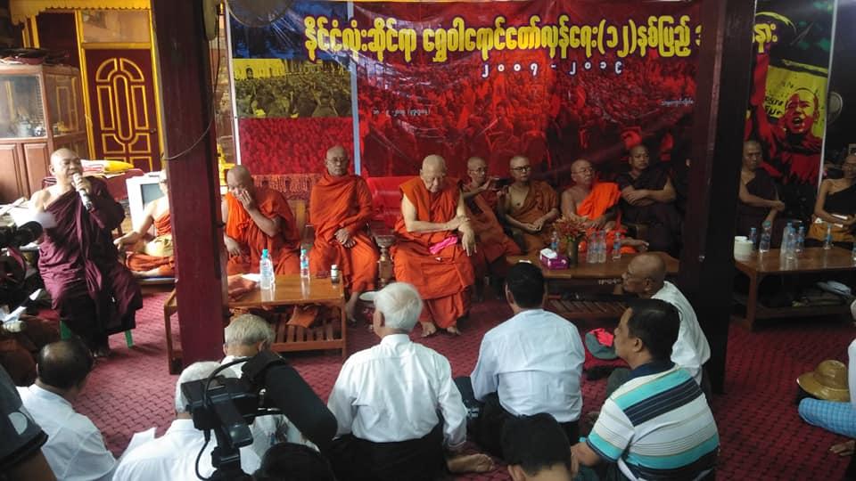 Shwe Wah Yaung (5)