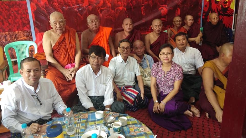 Shwe Wah Yaung (6)
