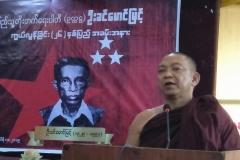 U Khin Mg Myint (4)