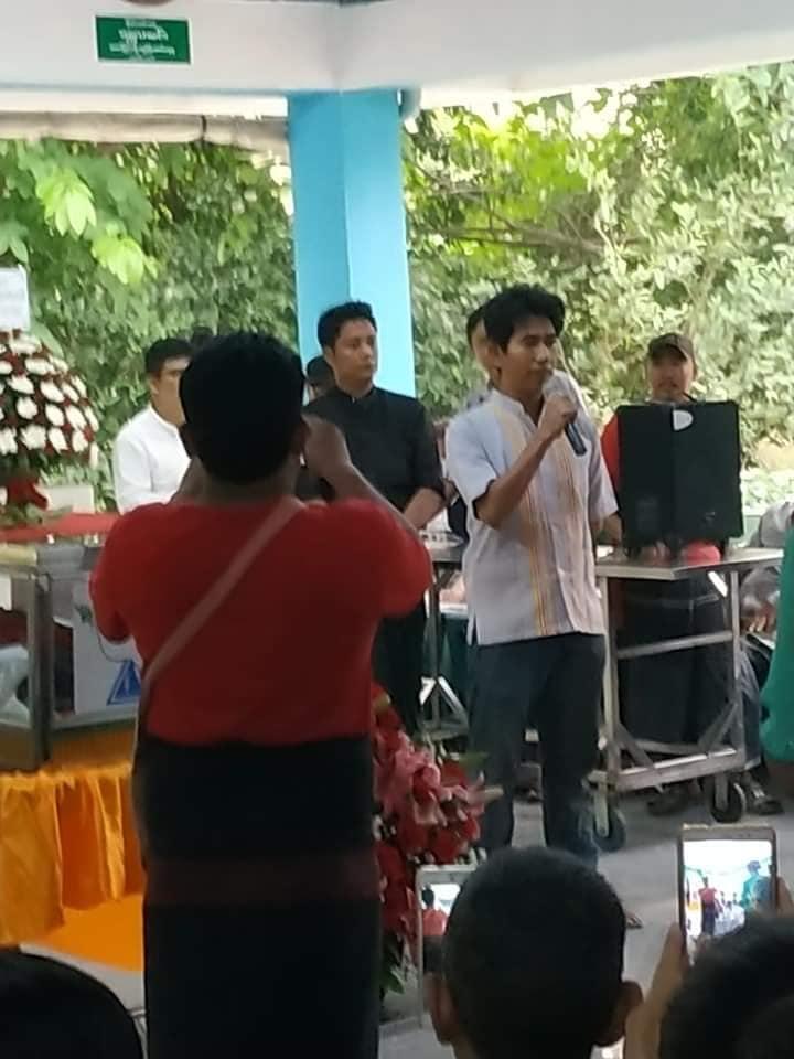 U Tin Aung (5)