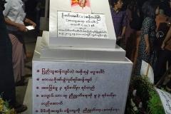 U Tin Aung (4)