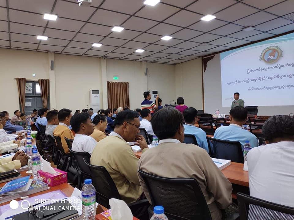UEC Mandalay (1)