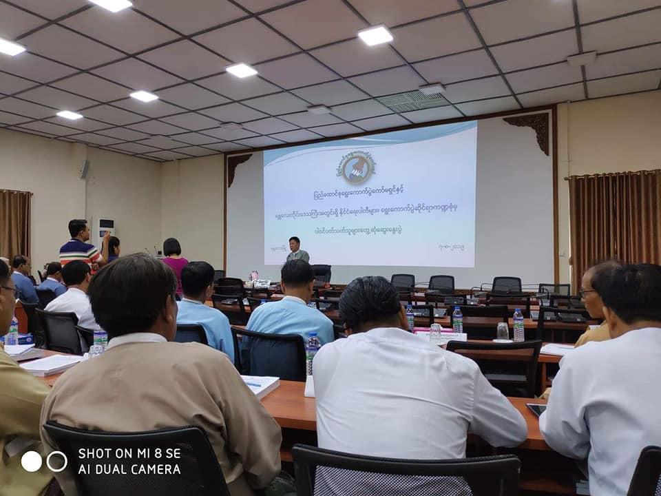 UEC Mandalay (2)