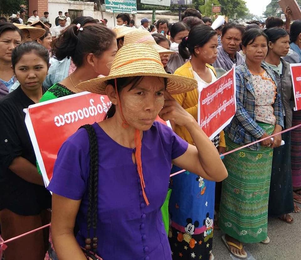 WaSein Taung Strike Sep_2019 (2)