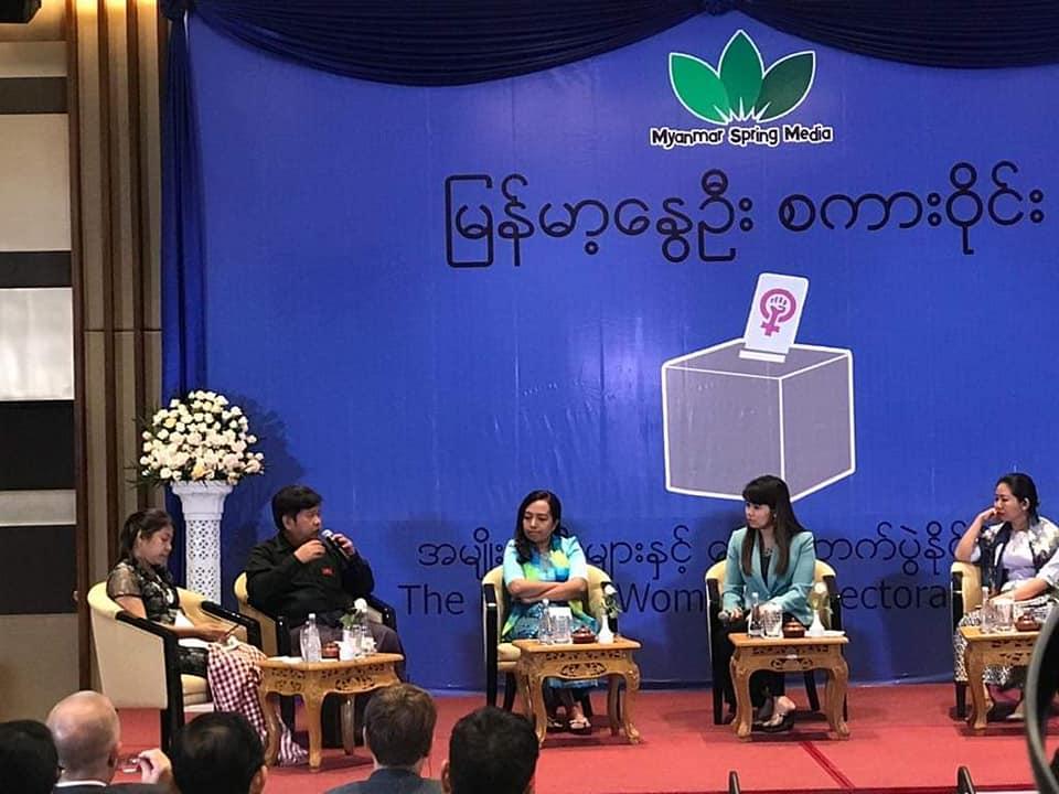 Women & Election(4)