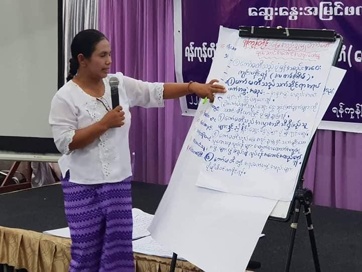 Yangon region land policy (4)
