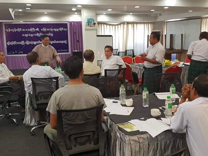 Yangon region land policy (7)